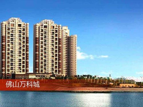 Wanke city of Nanzhuang